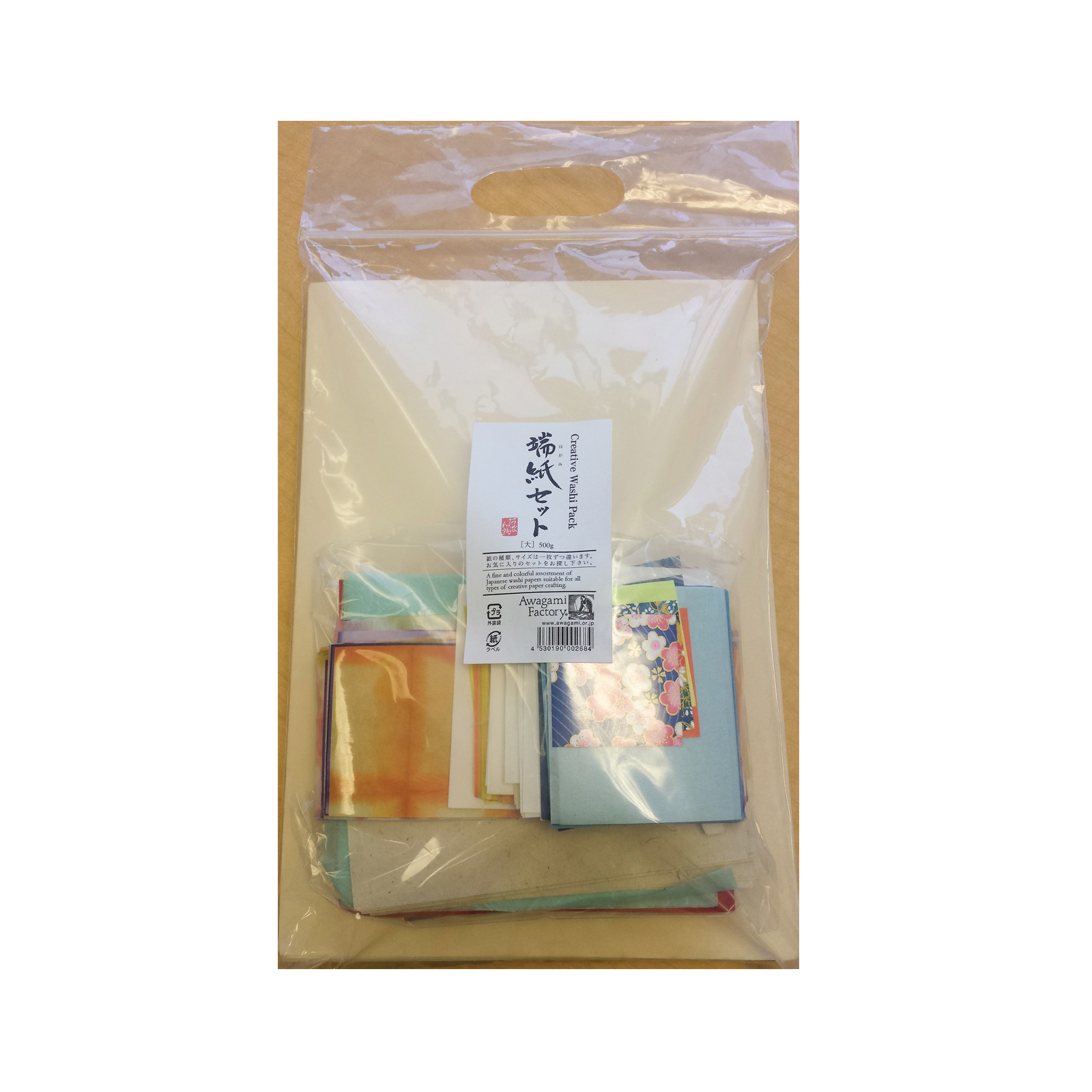 CREATIVE WASHI PACK